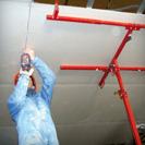 Batiform-stage-plafond_suspendu_perf